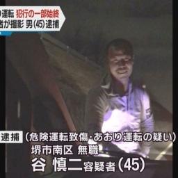 あおり運転 恐怖の一部始終 被害者「殺されると思った」 45歳の男を逮捕/大阪・堺市(読売テレビ) – Yahoo!ニュース