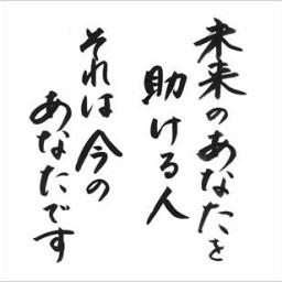 首相、「まず自助」変えず 「事業伸ばしている人いる」(朝日新聞デジタル) – Yahoo!ニュース