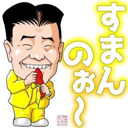 五輪開会式の演出責任者が辞任 渡辺直美さん侮辱する提案で 写真4枚 国際ニュース:AFPBB News
