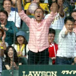 待ってました!阪神 開幕3連勝で729日ぶり単独首位 サンズだ!マルテだ!初のアベック弾&6打点(スポニチアネックス) – Yahoo!ニュース