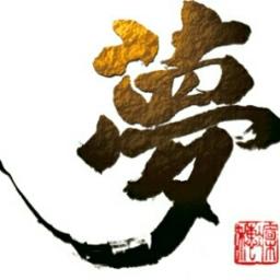池江璃花子 – Wikipedia
