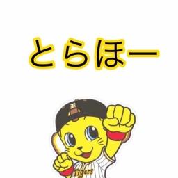 【佐藤輝明の三本塁打】