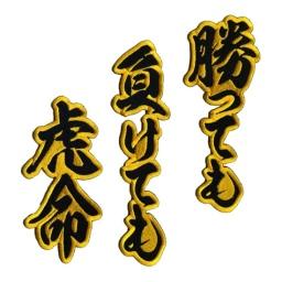 【まけほー】2021/6/22