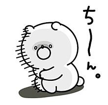 【死について】