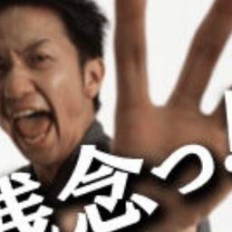 【朝日新聞と言う阿呆】