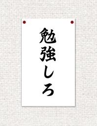【焼き直し授業】